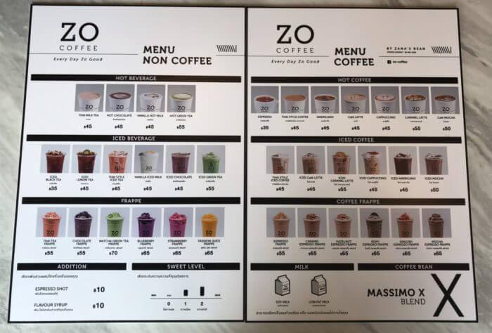 ZO COFFEEのメニュー