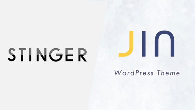 from-stinger8-to-jin