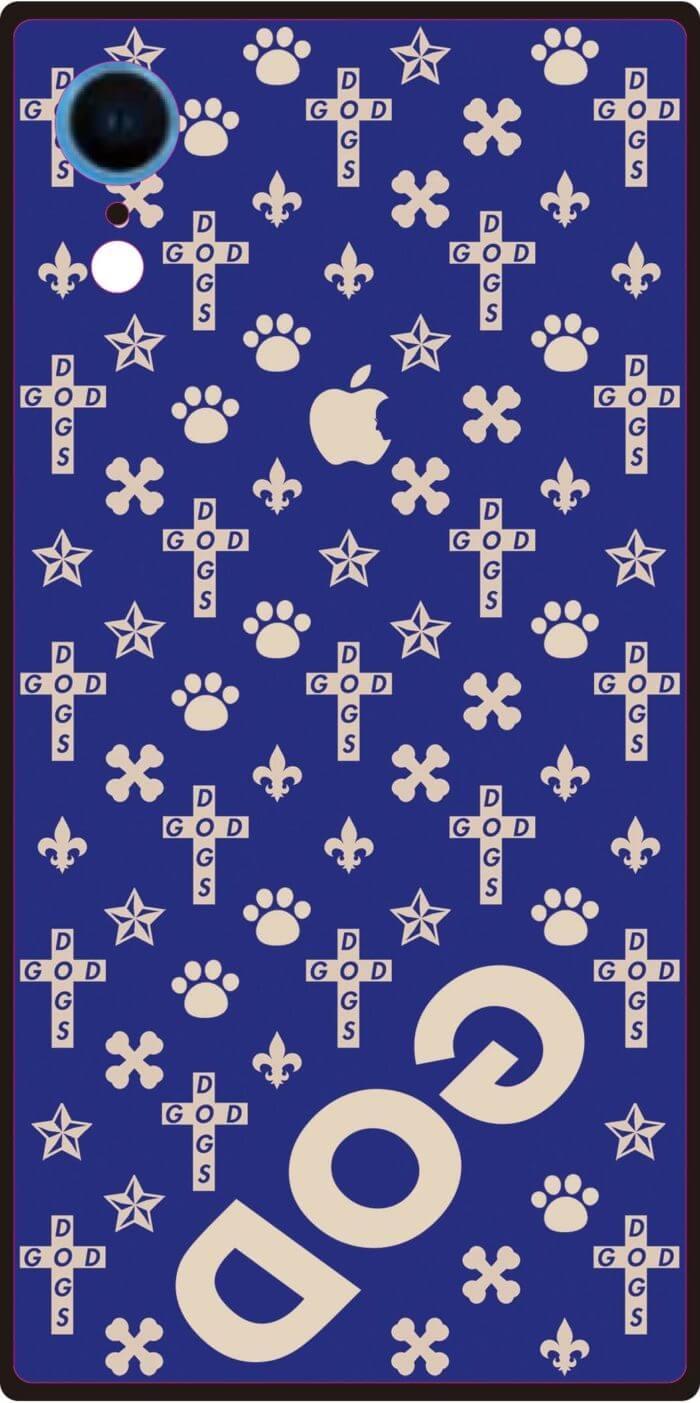 iphone-case-square1
