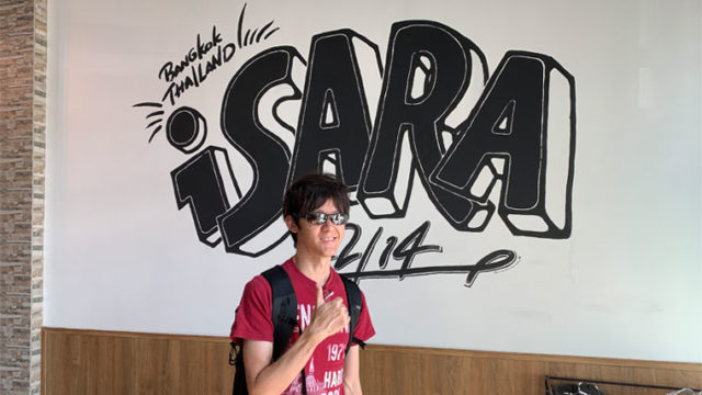 【iSARAの評判】6期・5期と参加したiSARAマニアが解説!