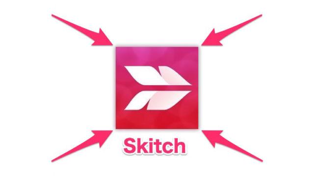 【画像編集アプリ】Skitchの使い方【ブロガー愛用のあの矢印】