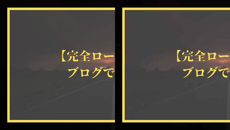 検証用画像(圧縮前とULTRAで圧縮後)