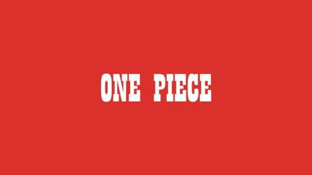 【ワンピース】に関する記事一覧まとめ【ONE PIECE】