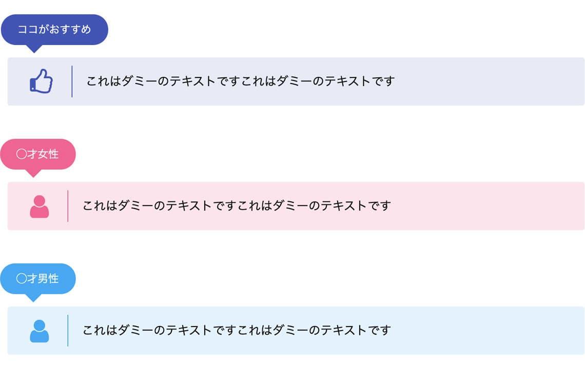複合(ミニふきだし+クリップメモ)