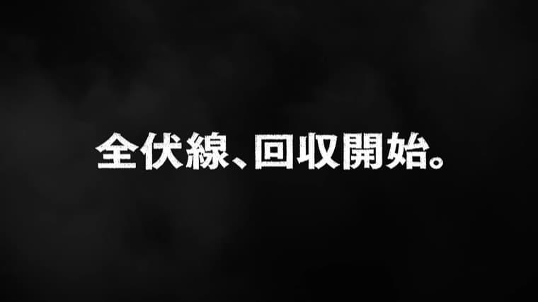 【ワンピース】全伏線・謎まとめ【回収済み・未回収】