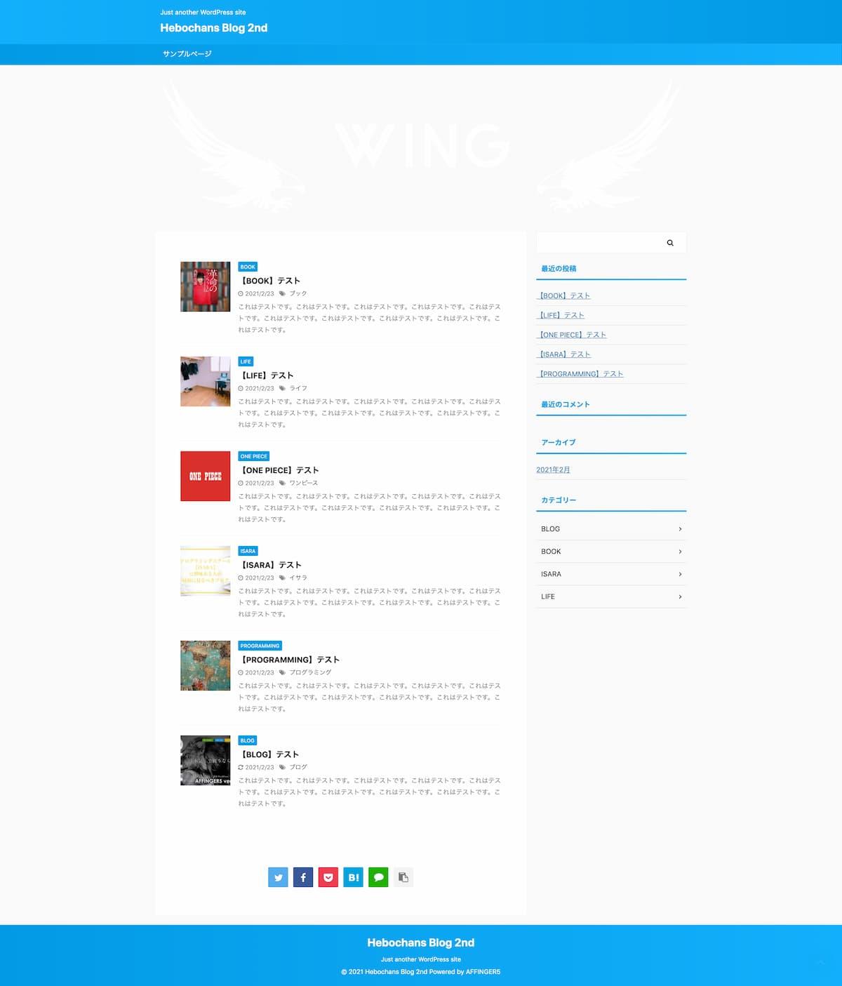 デフォルトのトップページ