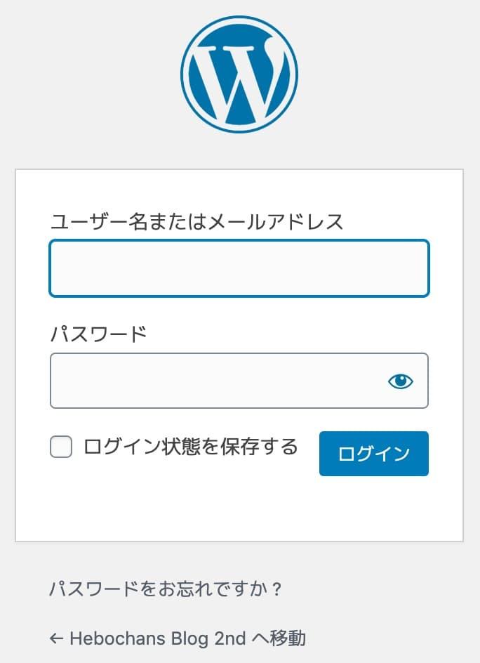 手順⑤:WordPressの初期設定をする